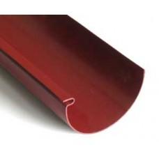 PLASTMO Rynna PVC 125 4m